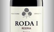 RODA I 2011, el único Rioja entre los mejores vinos del año para Decanter
